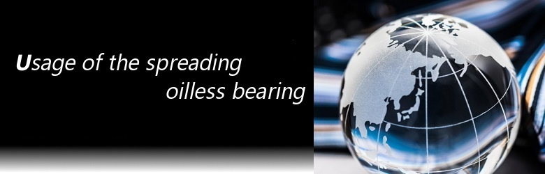 Usage of the spreading oilless bearing